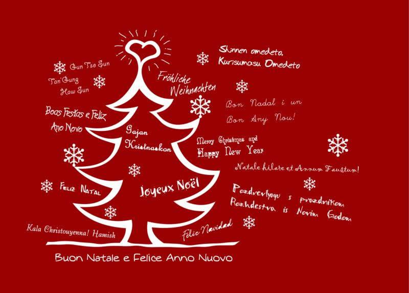 Immagini Animate Buon Natale E Felice Anno Nuovo.Immagini Buon Natale E Felice Anno Nuovo Gratis Disegni Di Natale 2019